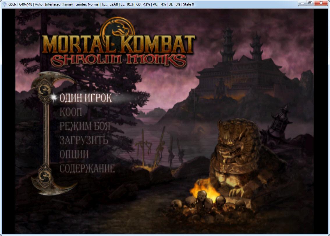 Mortal kombat shaolin monks pc скачать торрент